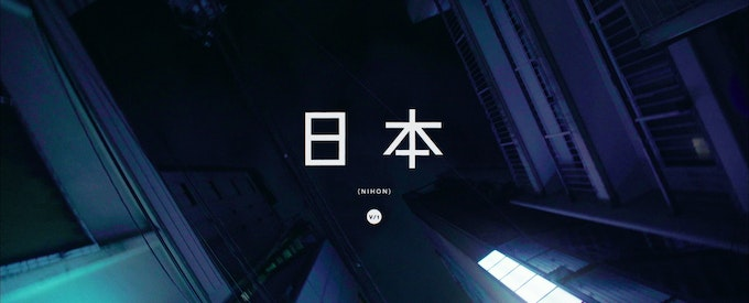 Ash Thorp Presents NIHON: A Short Film